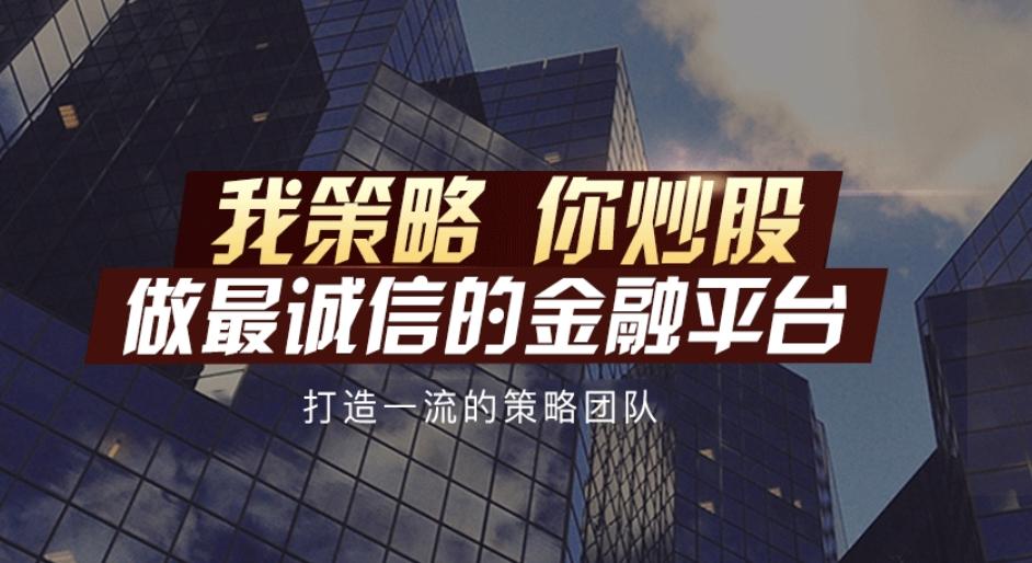 配资公司信息 绵阳翊欣配平台专业的公司专业正规
